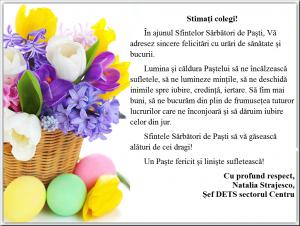 Mesaj de felicitare cu ocazia Sfintelor Sărbători de Paști