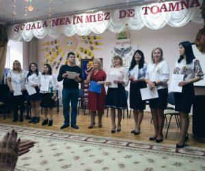 Școala auxiliară nr. 7 din sectorul Centru sărbătorește frumosul jubileu de 50 de ani