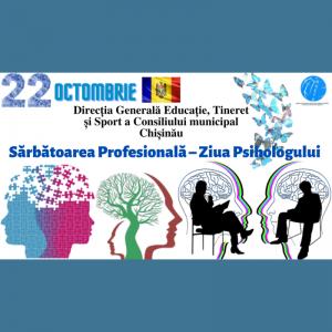 A devenit o frumoasă tradiție de a consemna anual, sărbătoarea profesională – Ziua Psihologului