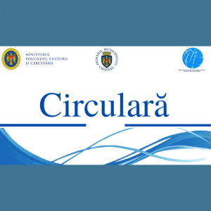 Direcția Generală Educație, Tineret și Sport a Consiliului municipal Chișinău informează despre realizarea proiectului Biblioteca digitală, implementat de Ministerul Educației, Culturii și Cercetării în colaborare cu Primăria municipiului Chișinău.