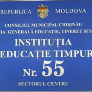 Procesul de organizare și desfășurare a alimentației copiilor în IET nr.55 sectorul Centru